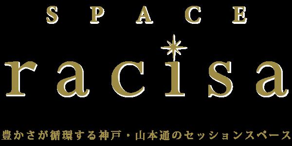 space racisa